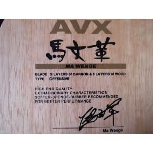 Основание Avalox MA WENGE C555 Carbon