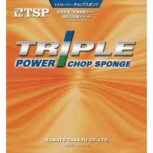 Накладка TSP TRIPLE POWER chop
