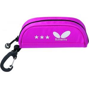 Butterfly Чехол для 3-х мячей на молнии розовый