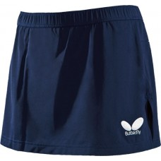 Юбка Butterfly TAKUMI синий
