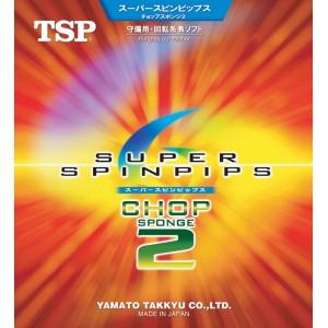 Накладка TSP SUPER SPINPIPS CHOP II