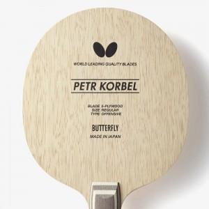 Основание Butterfly P. KORBEL  (JAPAN)