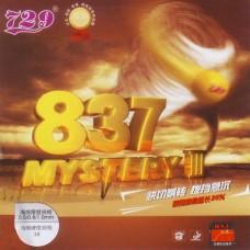 Накладка Friendship 837 MYSTERY III