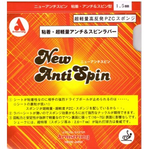 Накладка Armstrong ATTACK NEW ANTI SPIN