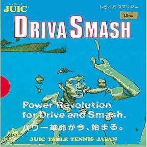 Накладка Juic DRIVA SMASH