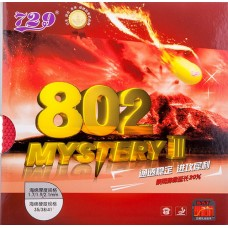 Накладка Friendship 802 MYSTERY III