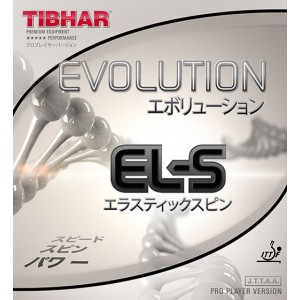 Накладка Tibhar EVOLUTION EL-S
