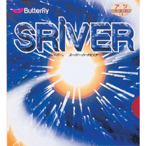 Накладка Butterfly SRIVER L