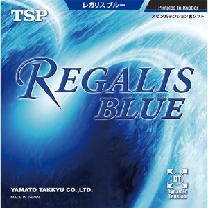 Накладка TSP REGALIS BLUE