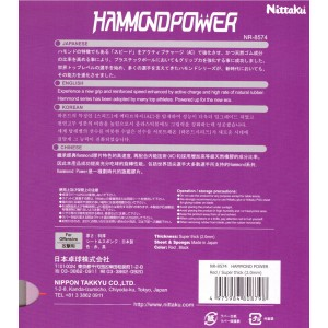 Накладка Nittaku Hammond Power
