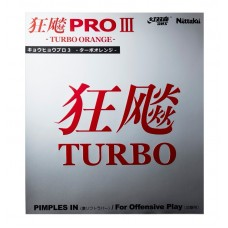 Накладка Nittaku HURRICANE PRO III TURBO ORANGE