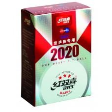 DHS Мячи пластиковые DJ40+ WTTC ITTF BUSAN 2020  ***  6 шт. белые