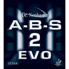 Накладка Dr. Neubauer A-B-S 2 EVO 1,8 красная
