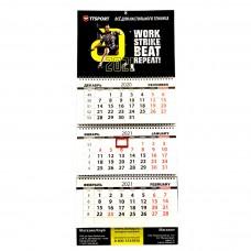 Календарь настенный TTSPORT 2021