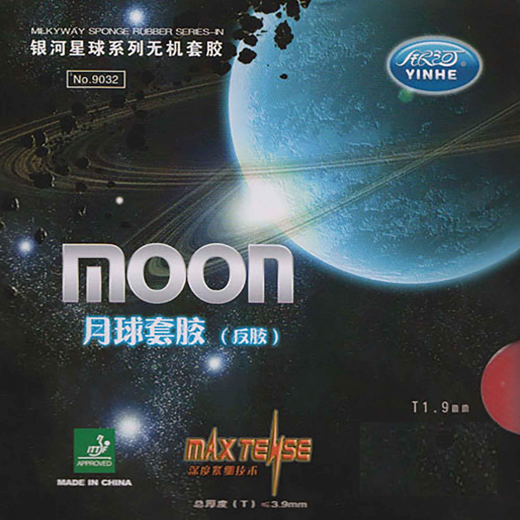 Накладка GALAXY Moon max красная