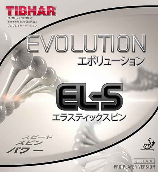 Накладка Tibhar EVOLUTION EL-S 1,9-2,0 черная
