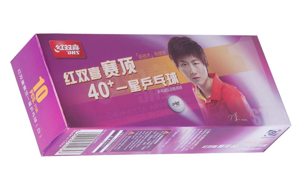DHS Мячи пластиковые DUAL *  40+ 10 шт. белые