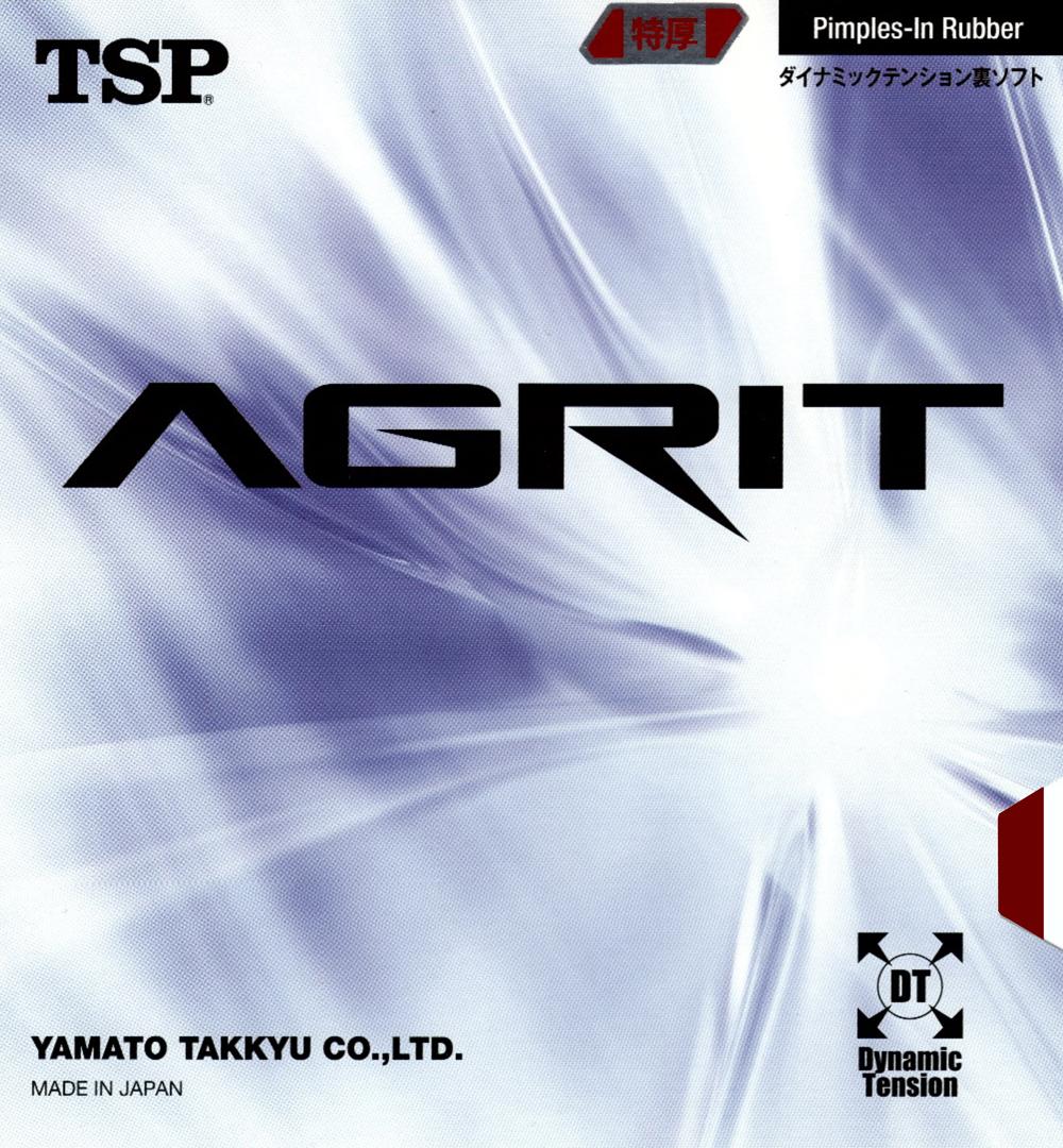 Накладка TSP AGRIT 2,0 красная